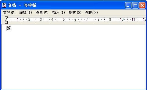 到的效果:即使笔画复杂的汉字,也只需输入少数几个字母,全方位地