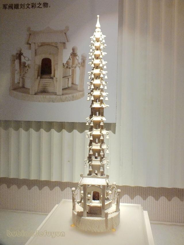 十三层象牙塔,据传为云南一军阀赠刘文彩之物