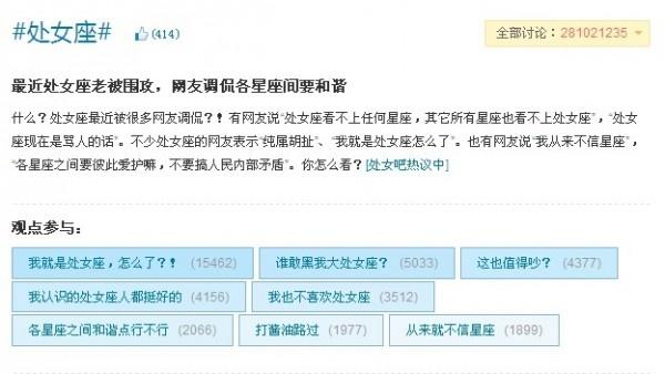 中国人口数量变化图_2013年日本人口数量